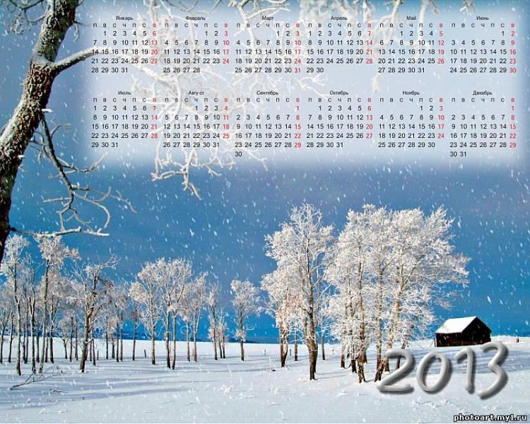01 календарь 2013 на рабочий стол зимний