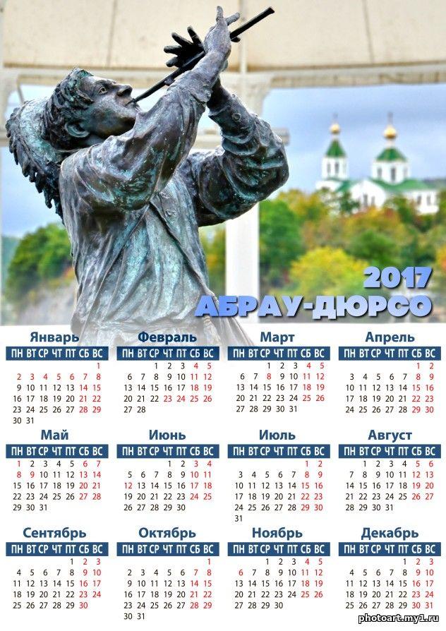 Праздник чувашского языка сценарий